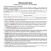 Lock box Key Agreement MLS